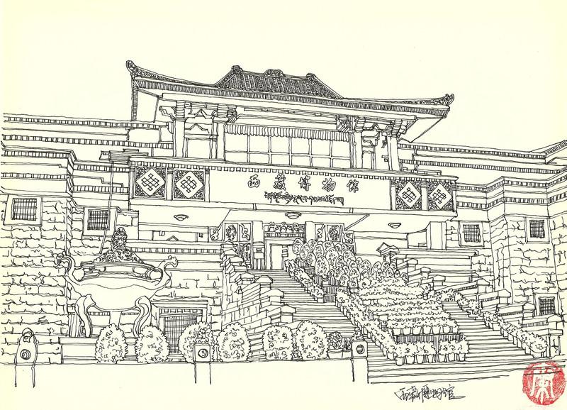 大表哥手绘西藏博物馆