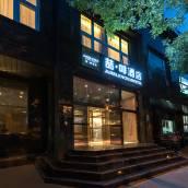 喆啡酒店(北京廣安門大觀園店)