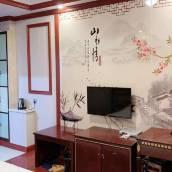 郴州愛情公寓