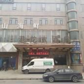 西安港龍大酒店