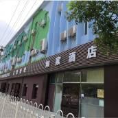 如家酒店(北京傳媒大學西門店)