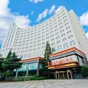 維也納國際酒店(青島井崗山地鐵站店)