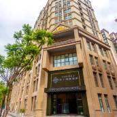 三千旅居酒店(西昌邛海溼地公園店)