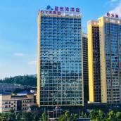 郴州藍悅灣大酒店
