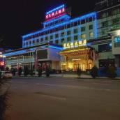甘南香巴拉大酒店
