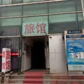 青島黃島百眾惠旅館