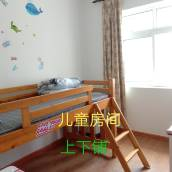 青島豐亭居公寓