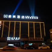 格美酒店(漣水安東路大潤發店)