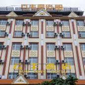芒市雲豐酒店