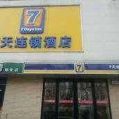 7天連鎖酒店(鶴崗金廣大廈店)