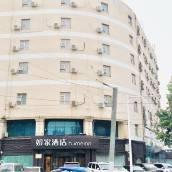 如家酒店(青島市中心醫院四流南路店)