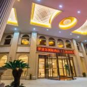 上海羅亞爾國際酒店