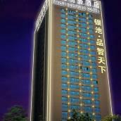 西安銀池商務酒店