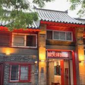 北京順天祥旅館
