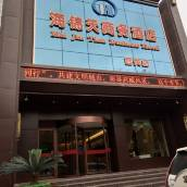 海錦天商務酒店(武威西關店)