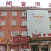 封丘愛尚客酒店