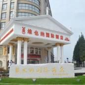 維也納國際酒店(上海松江開發區體育中心地鐵站店)