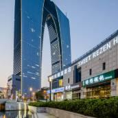 蘇州悅禧麗呈酒店
