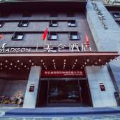 美崙酒店(西安鐘樓店)