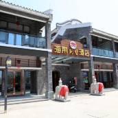 惠東海萊別墅酒店
