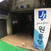 首爾JJ公寓
