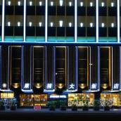 康橋大飯店(高雄站前館)