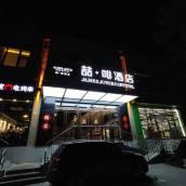 喆啡酒店(北京豐台火車站麗澤商務區店)