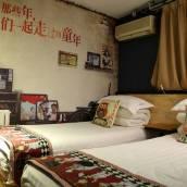 北京阿哈青年酒店