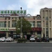 格林豪泰快捷酒店(上海迪士尼樂園羅山路地鐵站店)