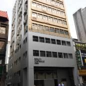 台北璞邸城市膠囊旅店