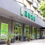 莫泰酒店(上海浦東南路八佰伴店)