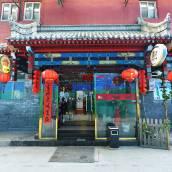 北京隆福天緣賓館