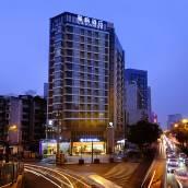 麗楓酒店(成都春熙路店)