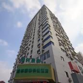 格林豪泰(上海虹橋路地鐵站店)