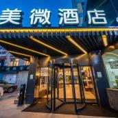 膠州美微酒店