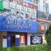 星程酒店(西安鐘樓回民街店)