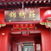 北京錦繡莊四合院賓館
