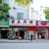 蘇州榮美賓館
