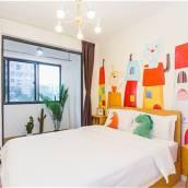 有家連鎖公寓(上海DSN川沙店)
