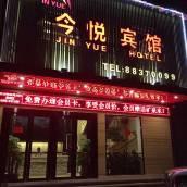 佛山今悅賓館