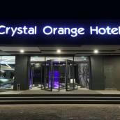 桔子水晶南京總統府大行宮酒店