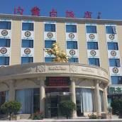 北京朝陽內蒙古飯店