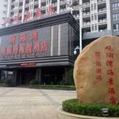 文昌山嶼海康養觀瀾灣海景酒店