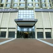 凱里亞德酒店(西安高鐵北站店)
