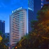 四川新華國際酒店