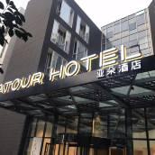 北京亦莊榮京西街亞朵酒店