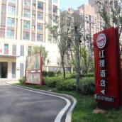 濟南紅璞酒店