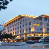 青島泛海名人酒店