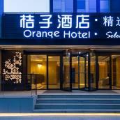 桔子酒店·精選(北京奧體中心鳥巢店)