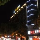 銳·柏茵酒店(金華江南銀泰店)